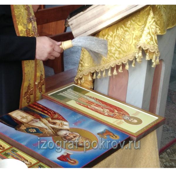 Дмитрий Вознесенский освящение мерной иконы
