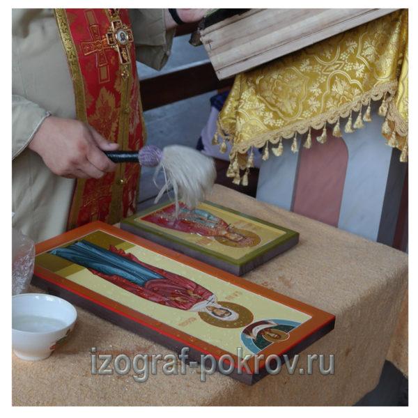 Мерная икона Ирина_Аквилейская освящение