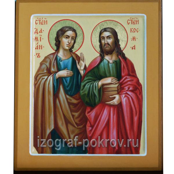 Икона Косма и Демиан Римские