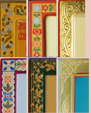 Оформление поля (рамки) иконы с помощью узоров темперной краской, резьбой по золоту, рельефными золотыми узорами