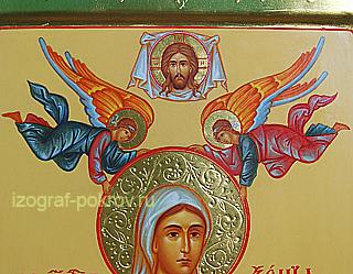 Оформление верхней части мерной иконы: Спас Нерукотворный, и Ангелы с нимбом Святого.