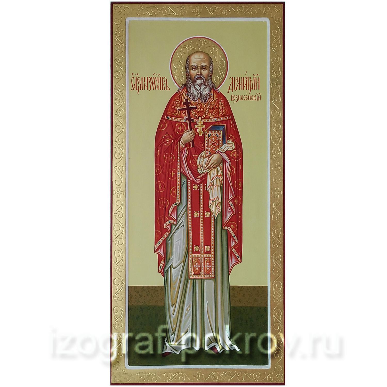 Мерная икона Дмитрий Вознесенский Lvbnhbq Djpytctycrbq