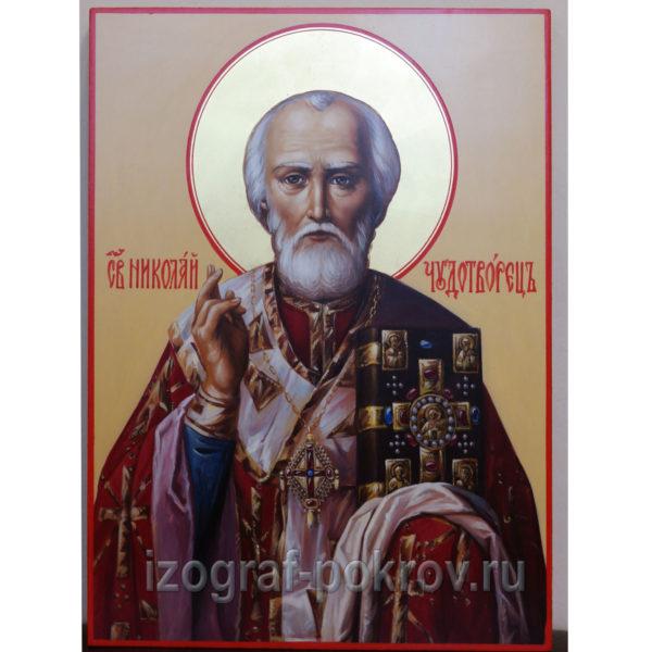 икона Николай Мирликийский чудотворец