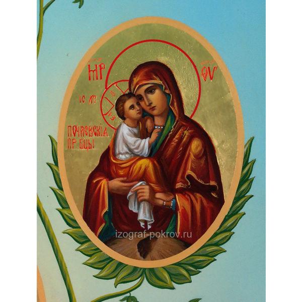 Икона Богородицы Почаевская (фрагмент с иконы Горний Иерусалим) чем помогает значение