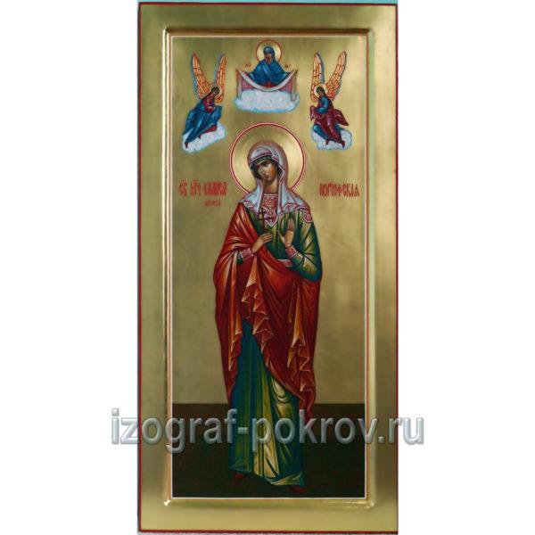 Мерная икона Калиса Коринфская (Алиса)