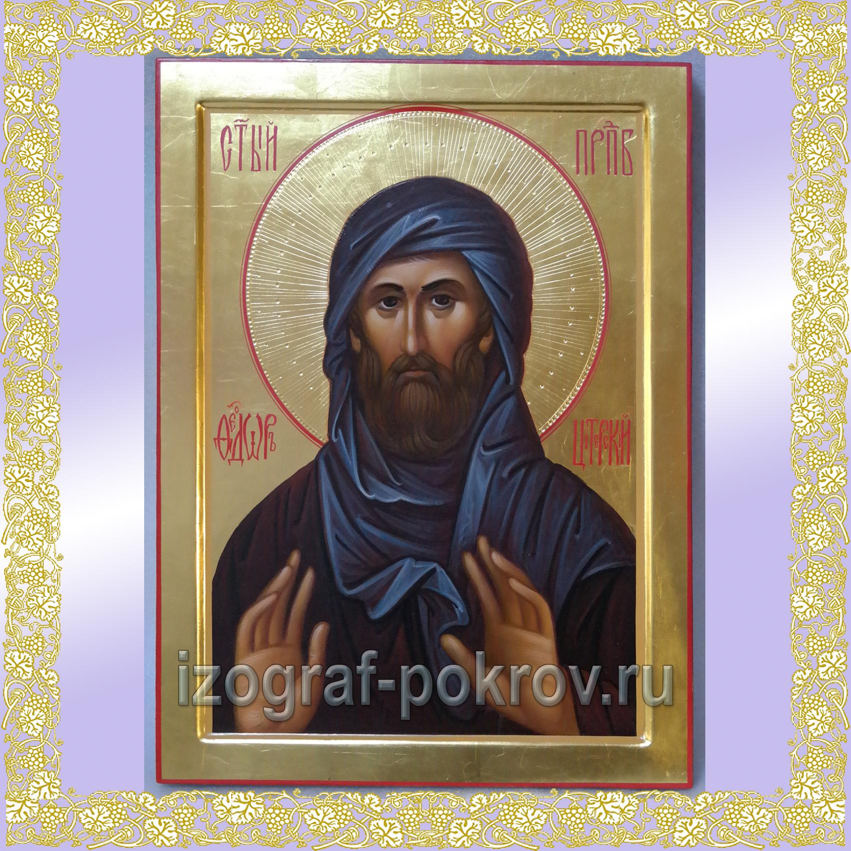Икона Феодор Цитерский на золоте