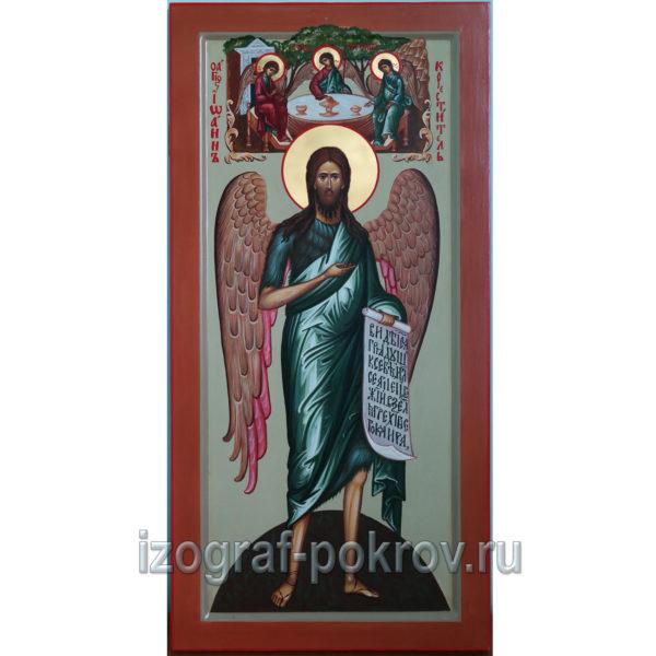 Мерная икона Иоанн Предтеча Креститель Господний Bjfyy Ghtlntxf Rhtcnbntkm Ujcgjlybq