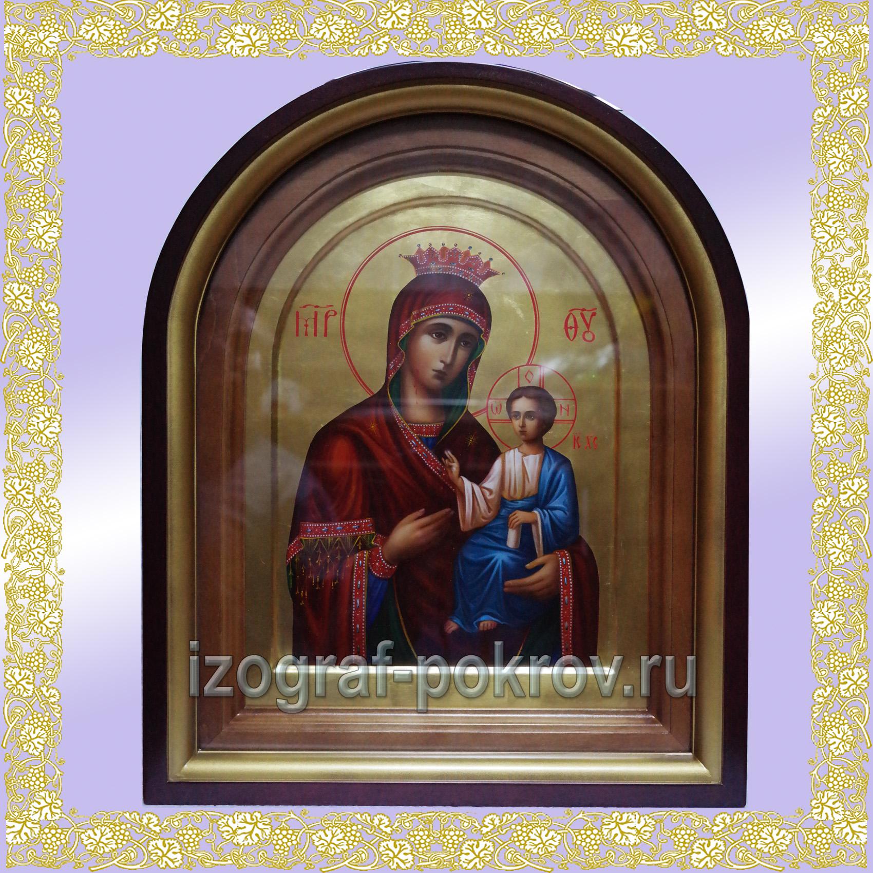 Икона Богородица Иверская арочная в киоте