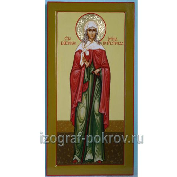 Мерная икона Ксения Петербургская (Петербужская) Rctybz заказать