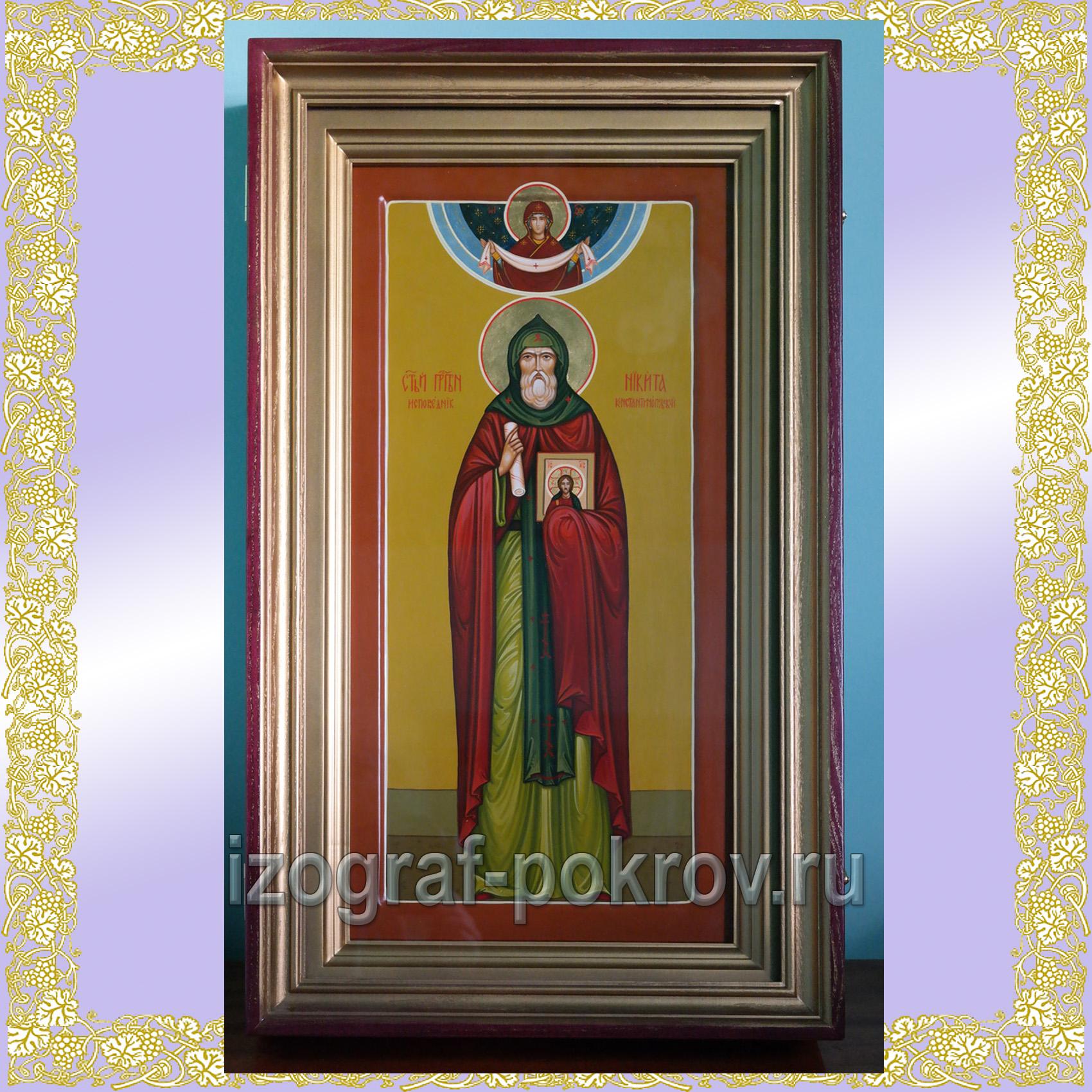 Икона Никита Константинопольский исповедник