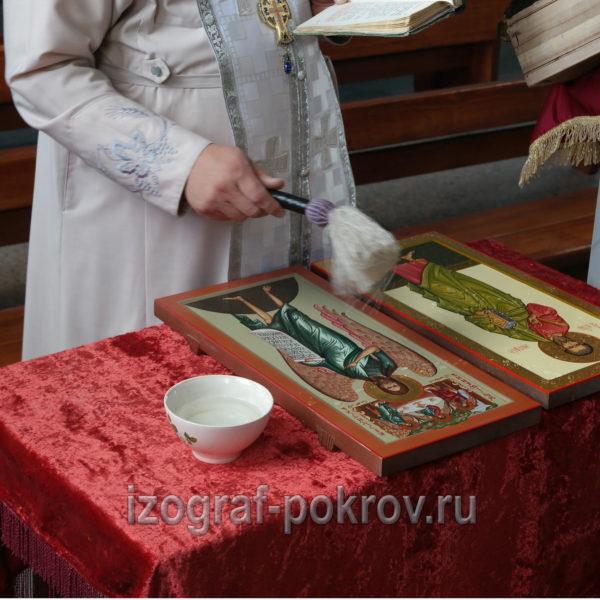 Освящение мерной иконы Иоанн Предтеча Креститель Господний Bjfyy Ghtlntxf Rhtcnbntkm Ujcgjlybq