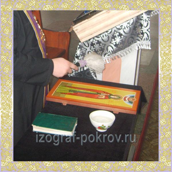 Освящение иконы Никиты Константинопольского