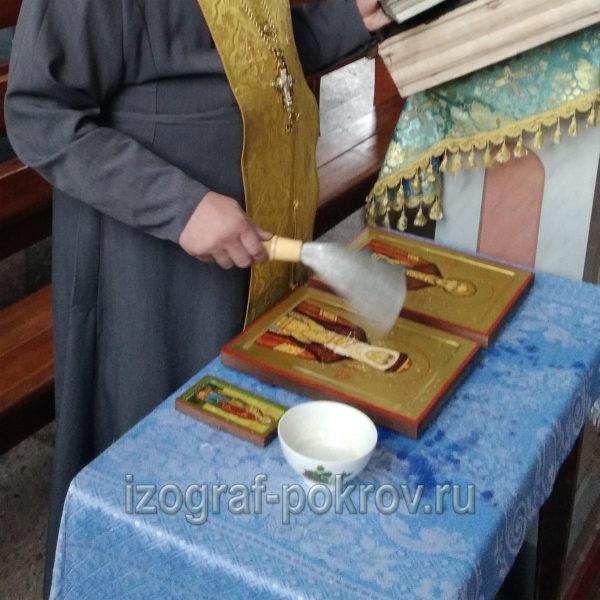Освящение иконы Ольга Равноапостольная княгиня