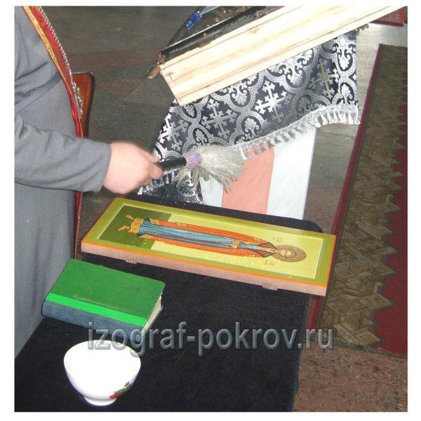 Освящение мерной иконы св Олега Рязанского князя благоверного