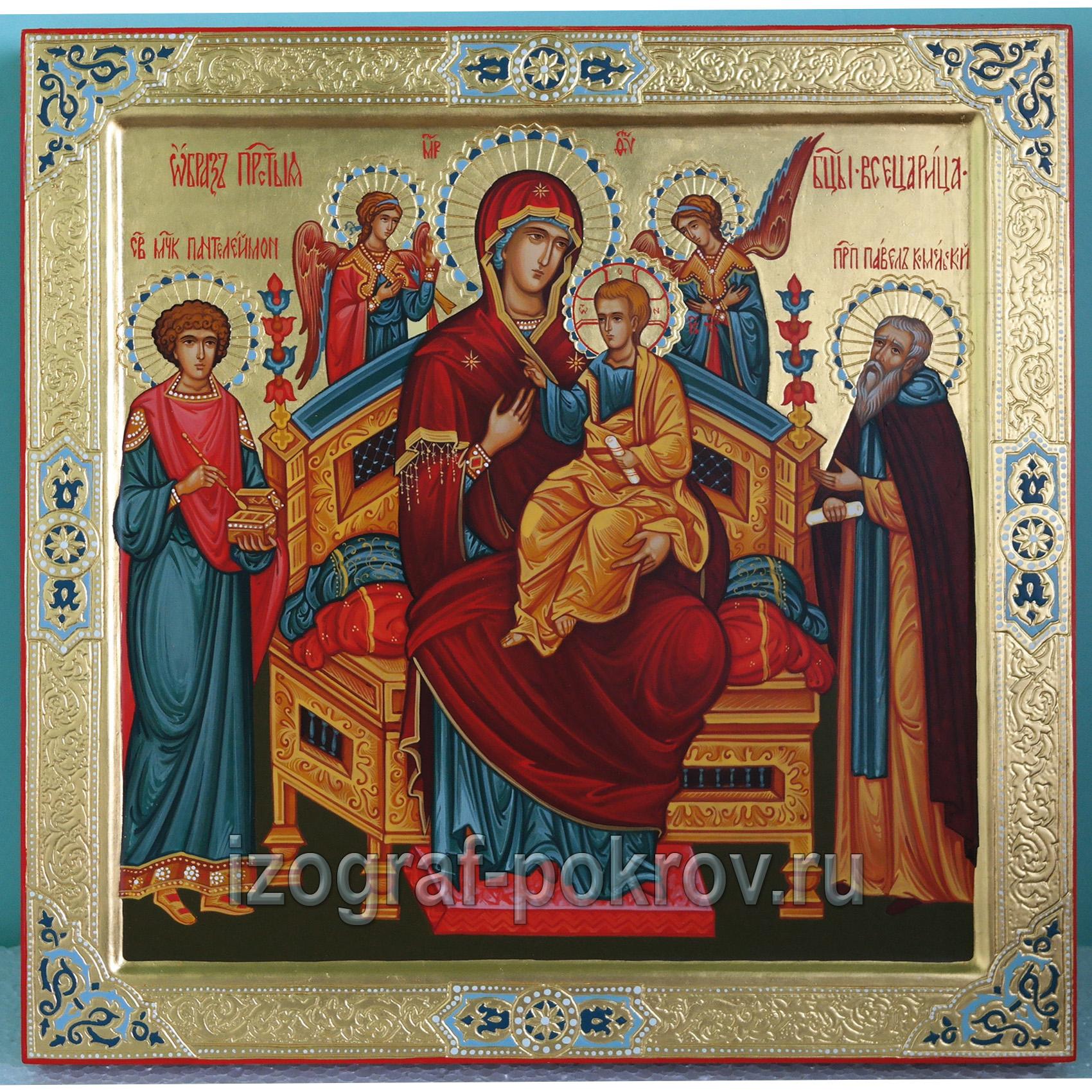 Икона Павел Комельский (Обнорский) подарочная