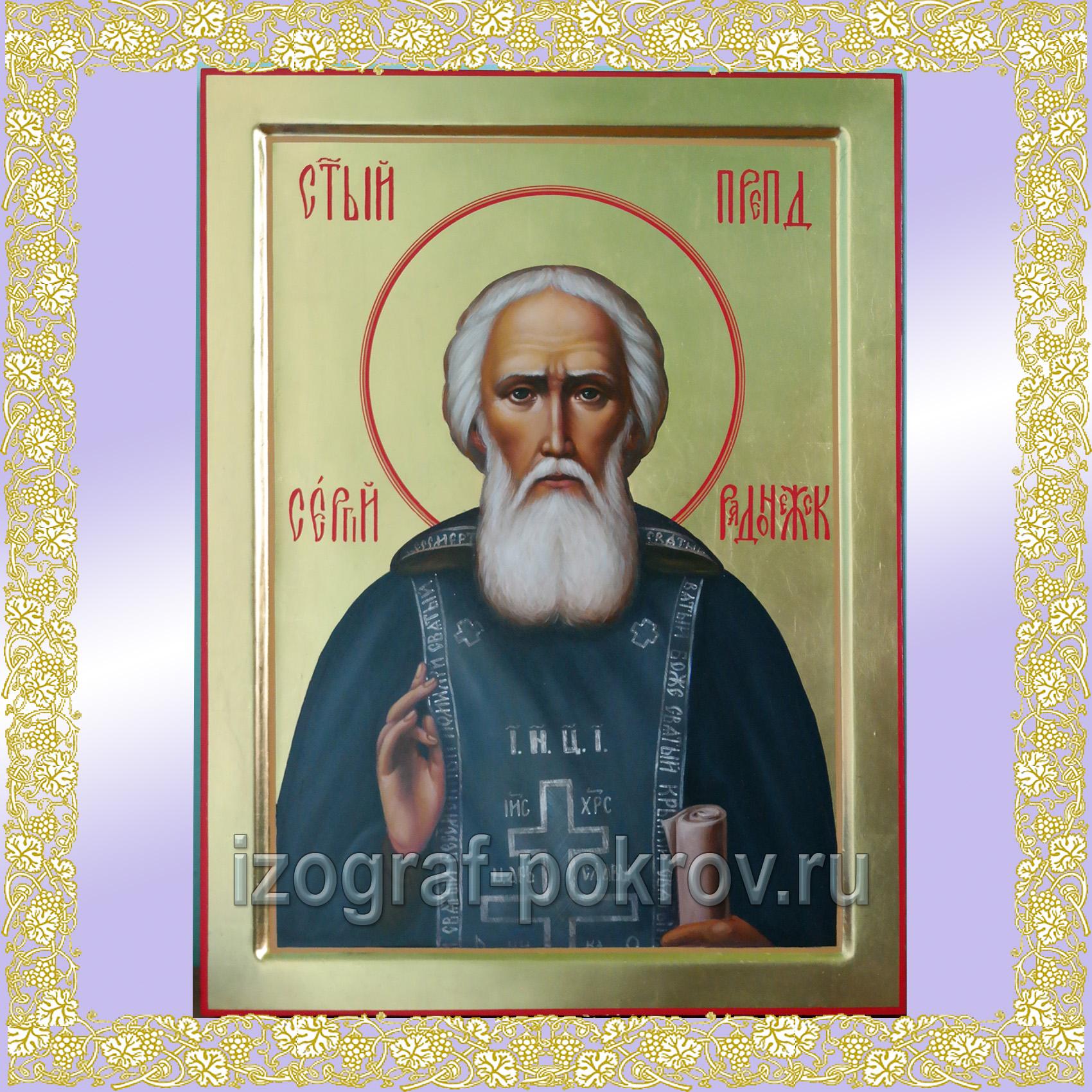 Икона Сергий Радонежский на золоте
