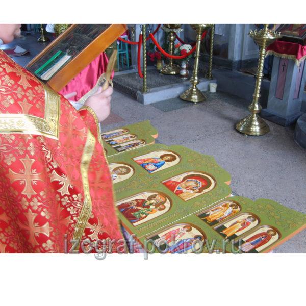 освящение расписного иконостаса складеня в храме