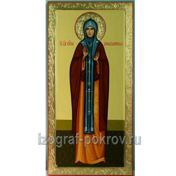 Мерная икона рукописная Анна Кашинская