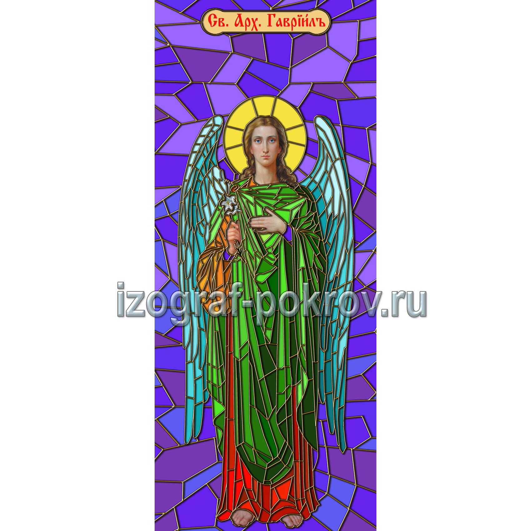 Арх Гавриил макет витража на окна для храма вариант 2