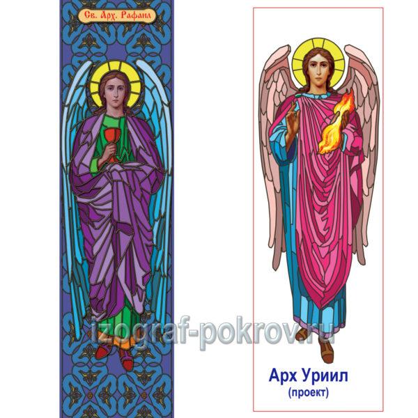 Архангелы Рафаил и Уриил - макет витража на окна для храма