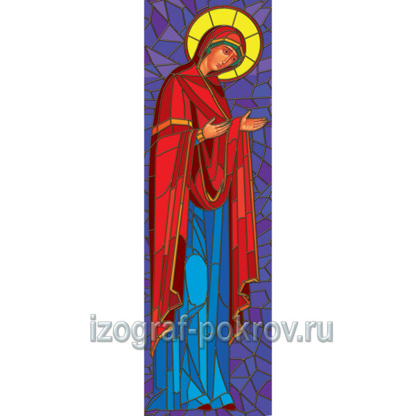 Богородица - макет витража на окна для храма