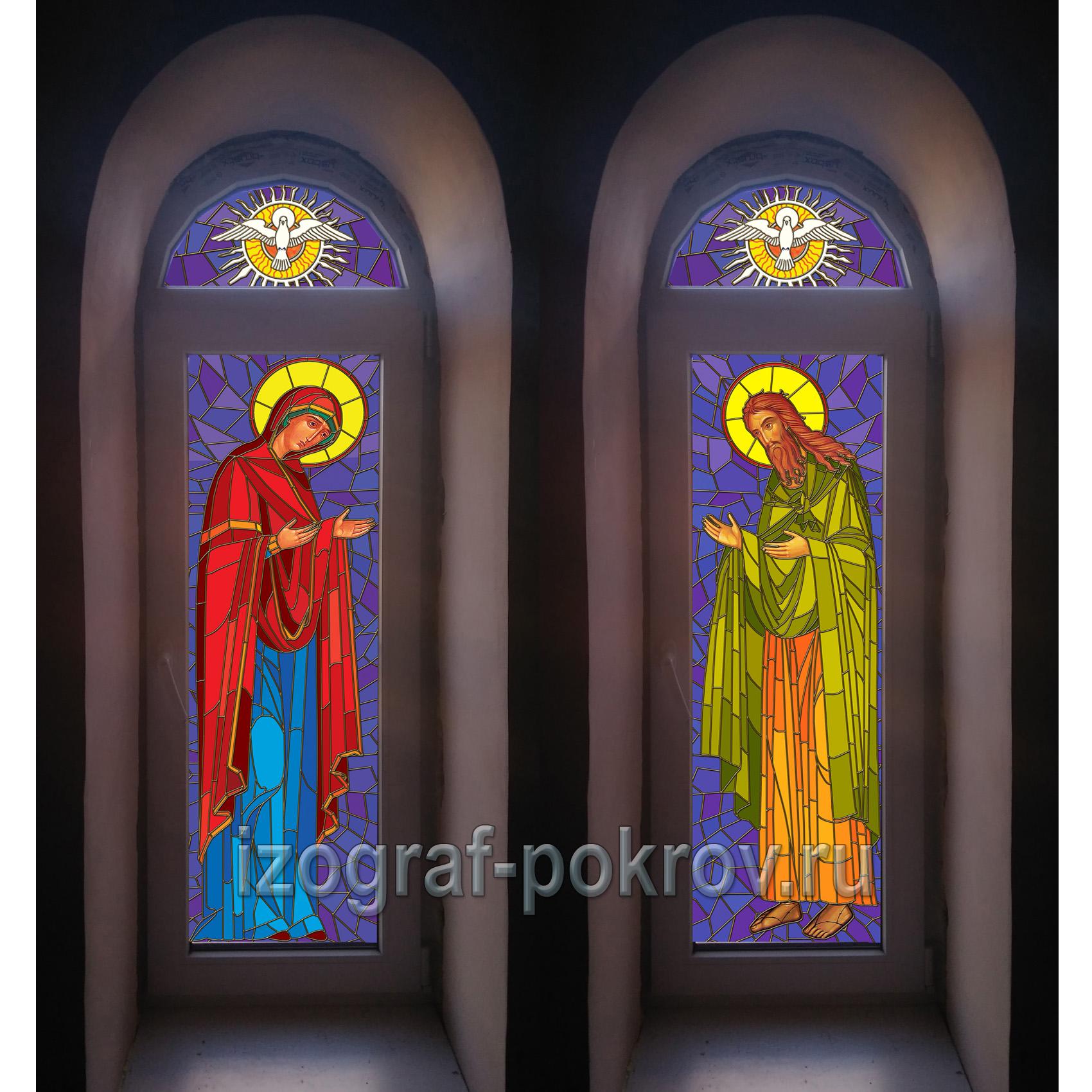 Богородица и Иоанн Предтеча - макет витража на окна для храма