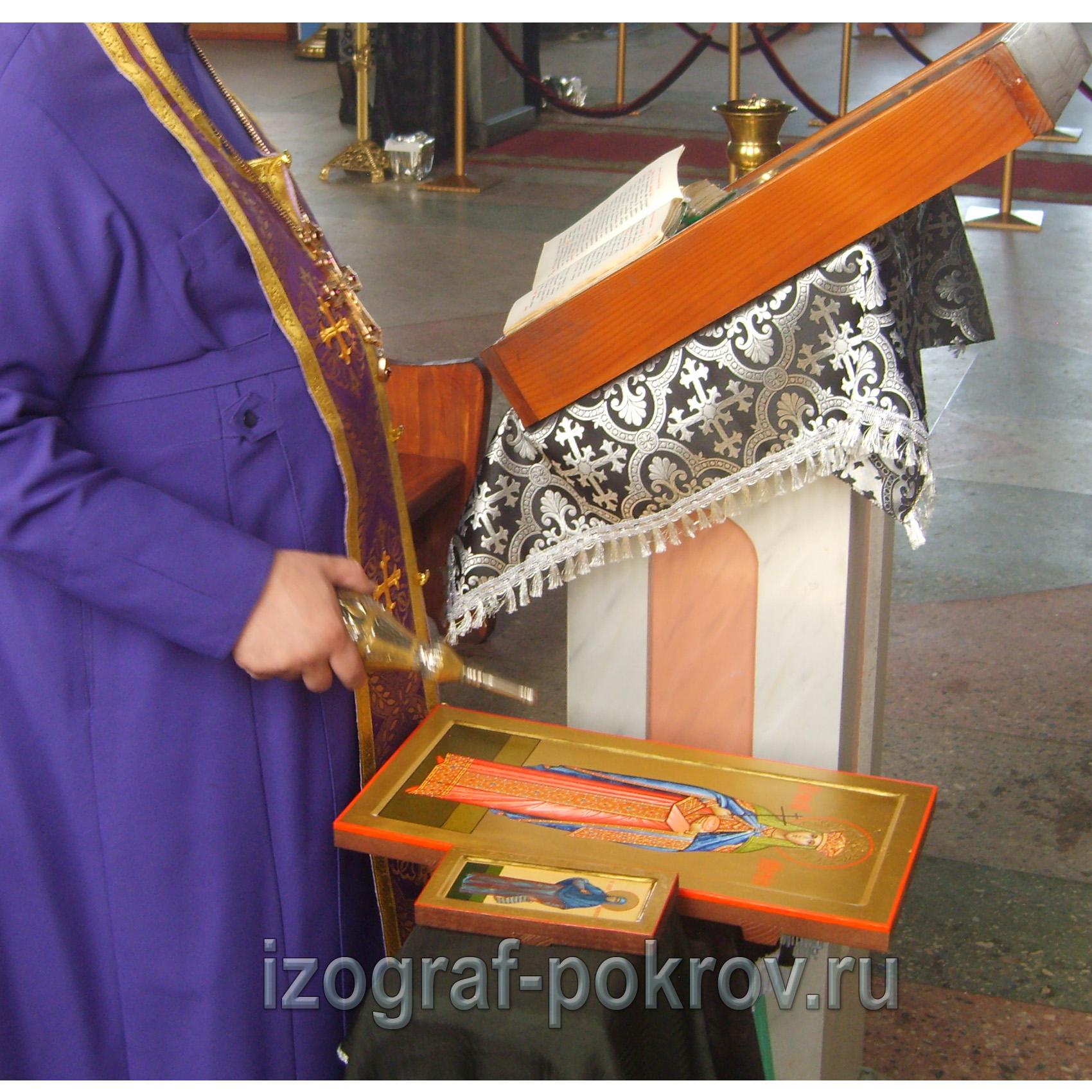 Освящение мерной иконы царица Елена Равноапостольная в храме Покрова Пресвятой Богородицы