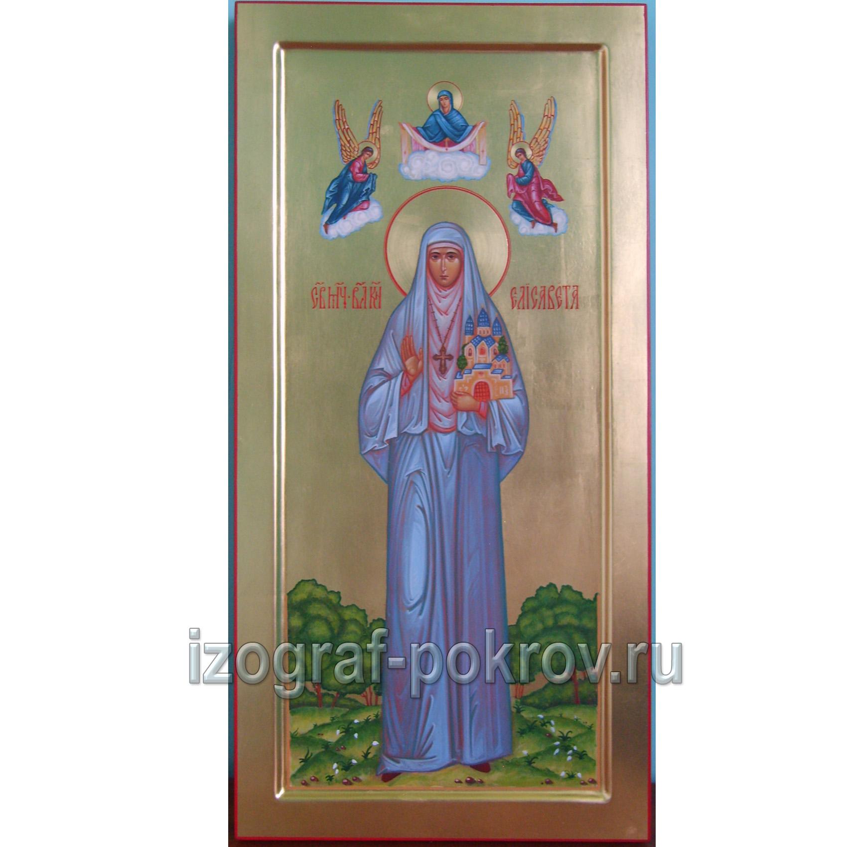 Мерная икона великомученица Елисавета (Елизавета)