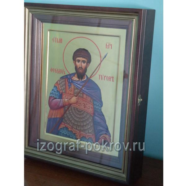 Икона Феодор Тирон на золоте в киоте