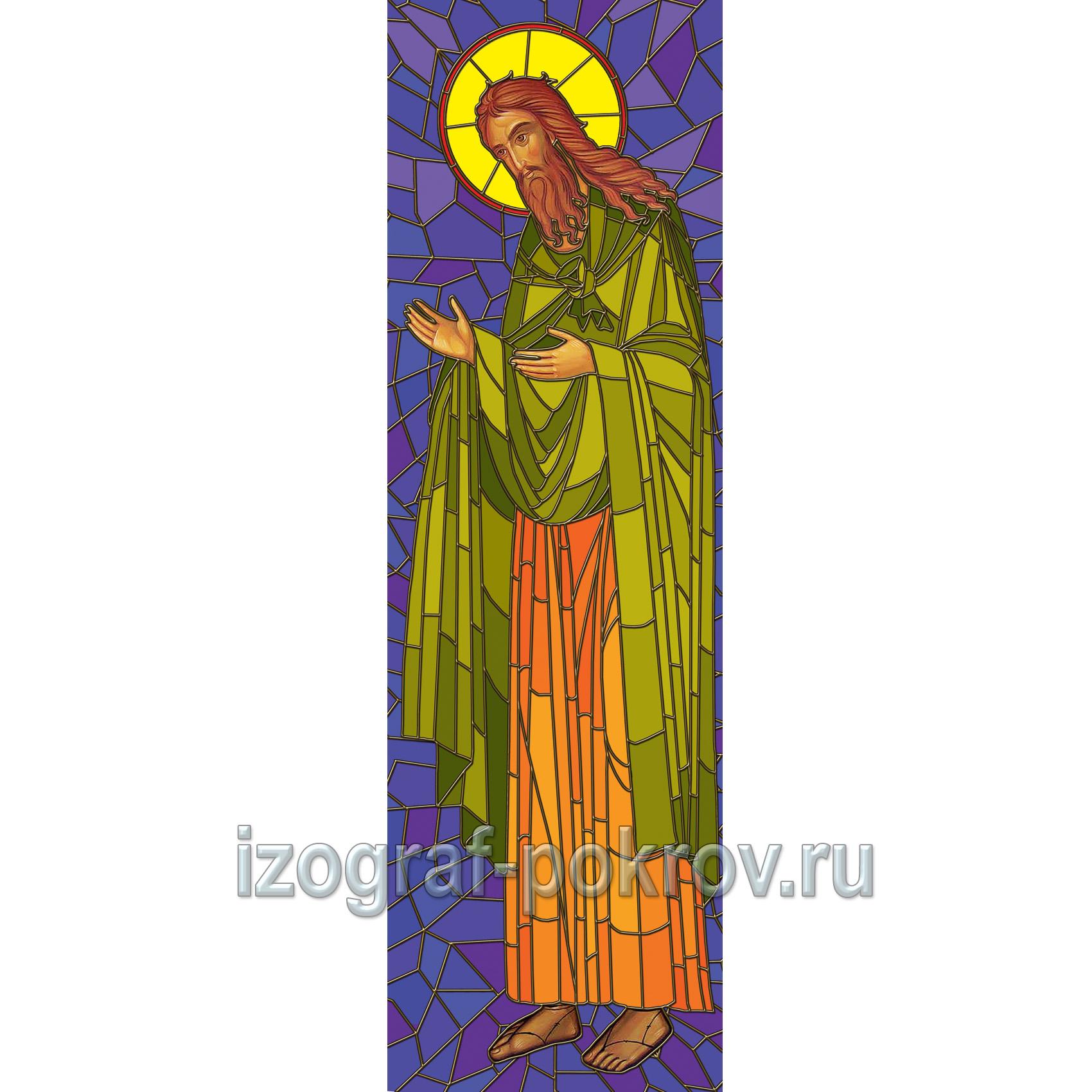 Иоанн Предтеча Креститель - макет витража на окна для храма