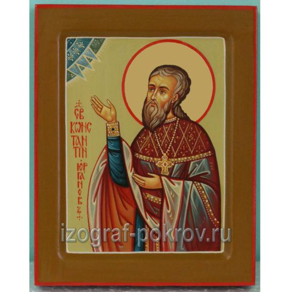 Константин Юрганов священномученик именная икона