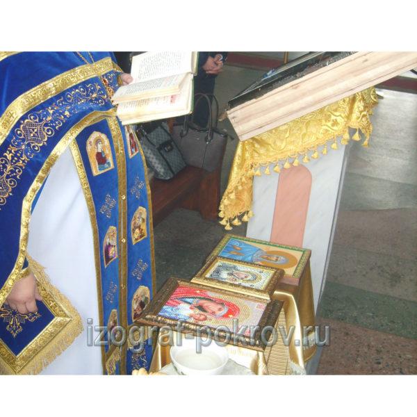 Освящение иконы Ксении