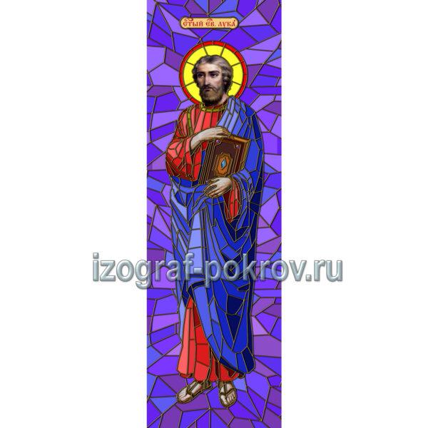 Лука апостол - макет витража на окна для храма