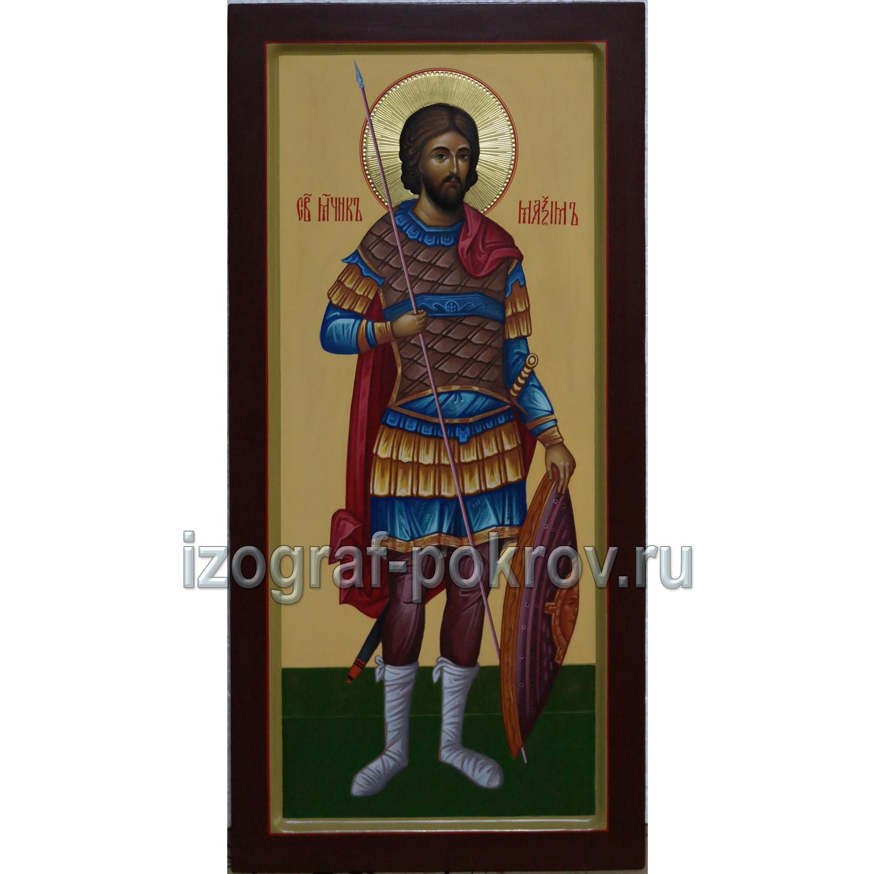 Мерная икона Максим Антиохийский воин