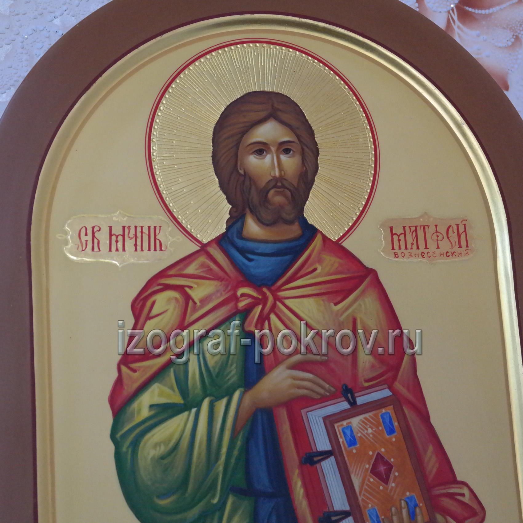 Икона Матфей Вознесенский фрагмент оформления