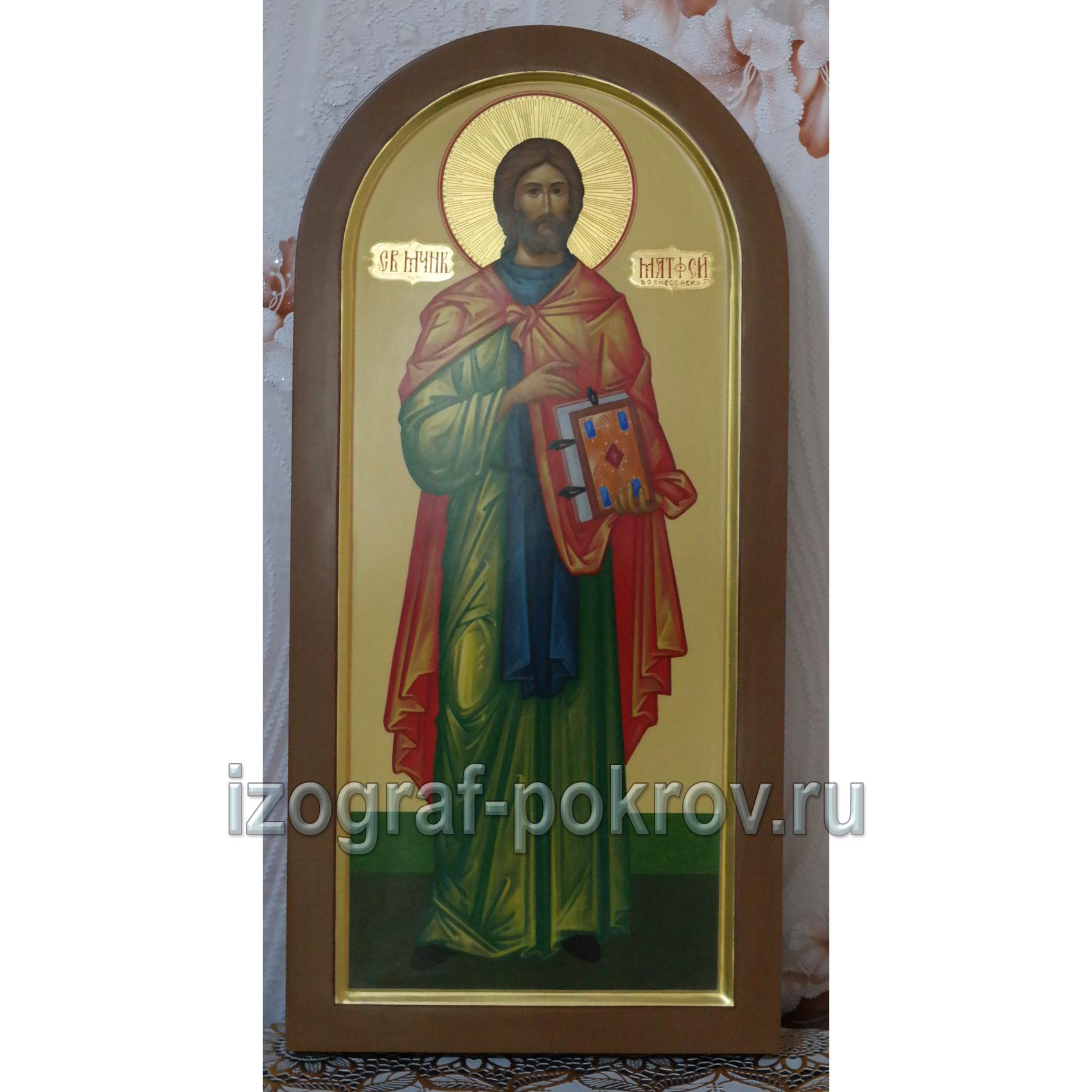 Мерная икона Матфей (Матфия) Вознесенский