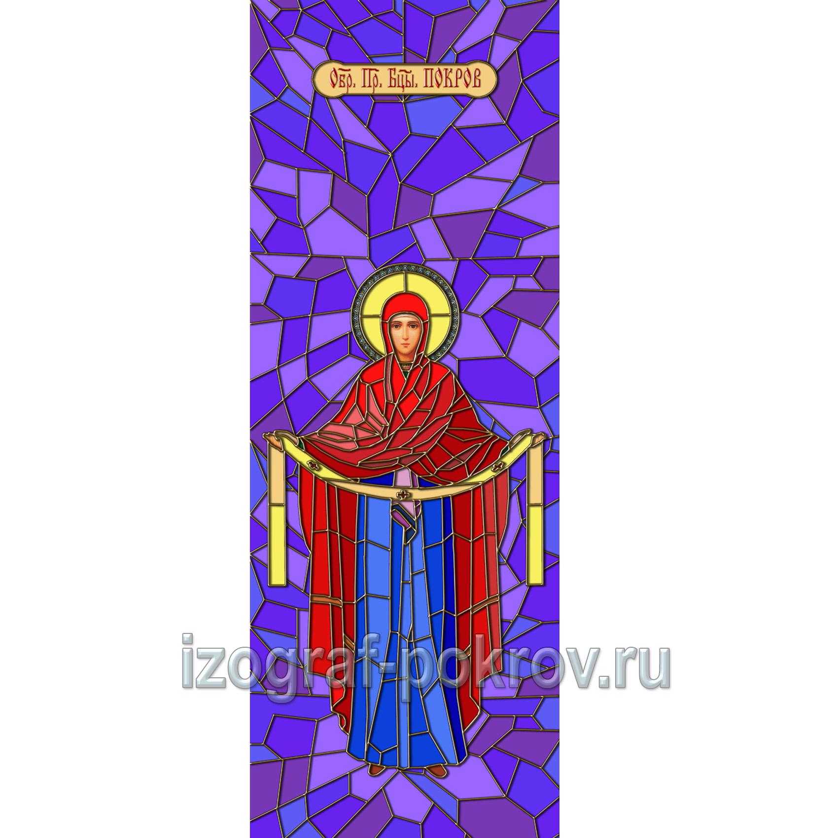Покров Пресвятой Богородицы - макет витража на сиреневом фоне