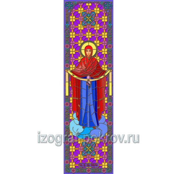 Покров Пресвятой Богородицы - макет витража пример оформления фона