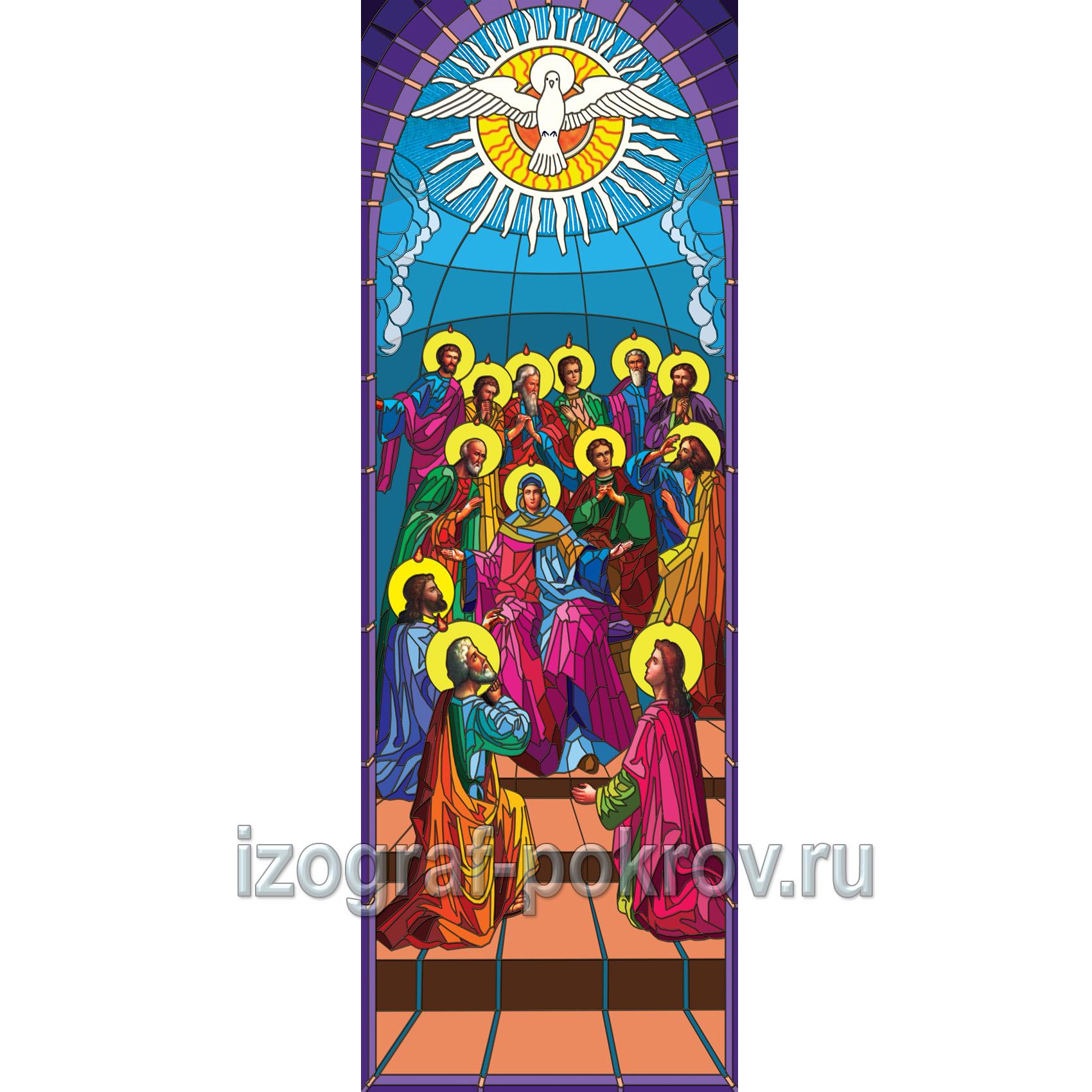 Сошествие Святого Духа - макет витража на окна для храма