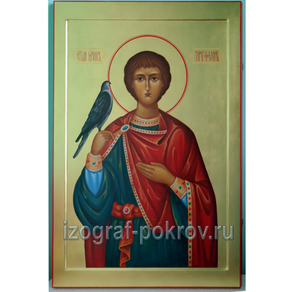 Икона на золоте мученик Трифон с соколом