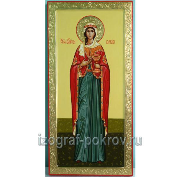 Мерная икона для младенца Варвара Илиопольская