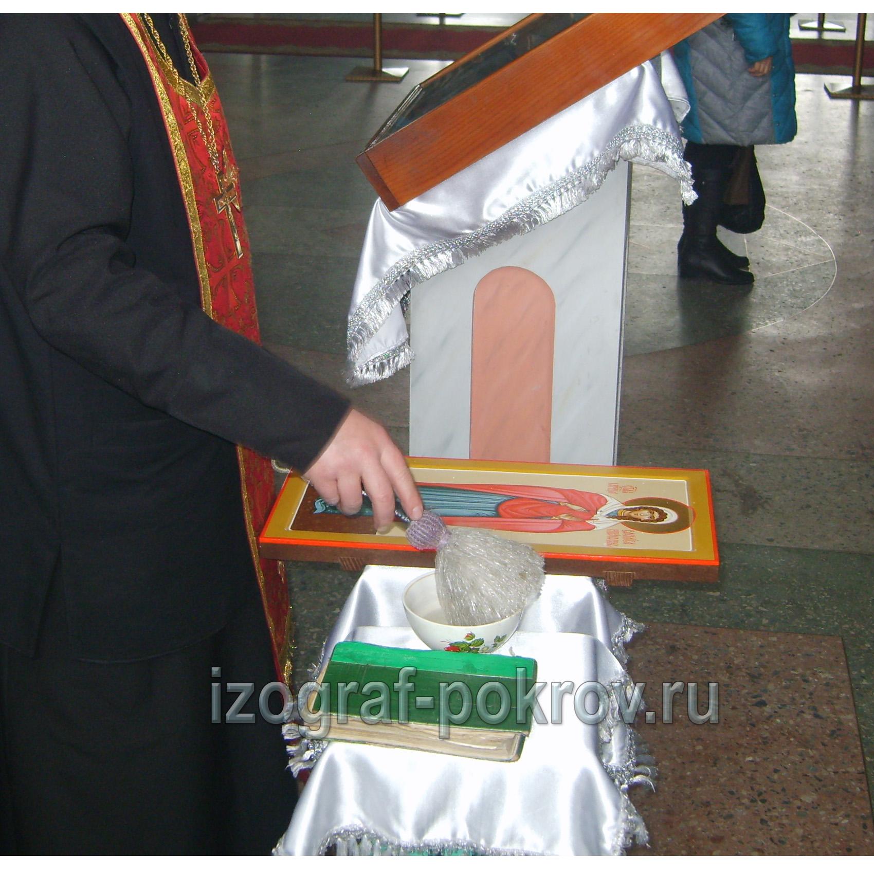 По окончании работ икону св. Василисы Коринфской настоятель освящает в храме Покрова Покрова Пресвятой Богородицы