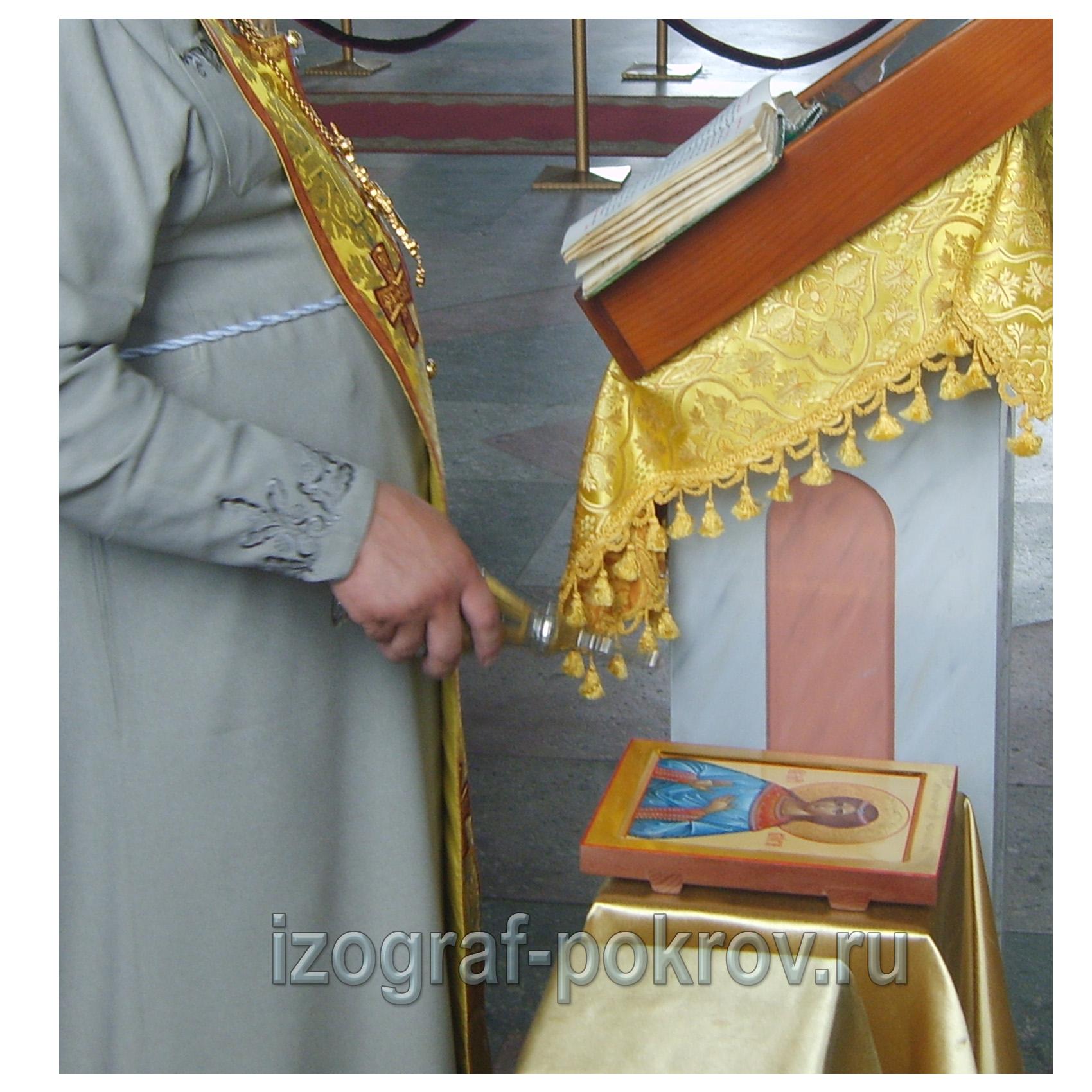 Освящение иконы св. Веры в в Свято-Покровском храме