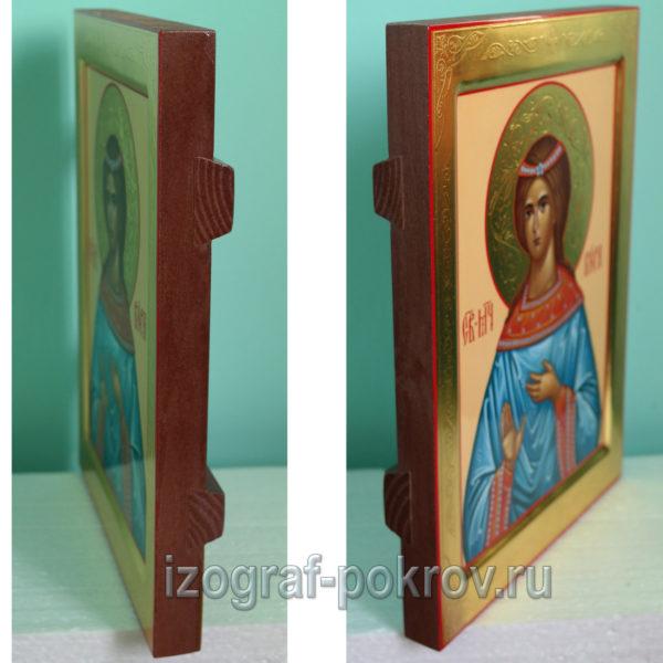св. мученица Вера именная икона вид сбоку