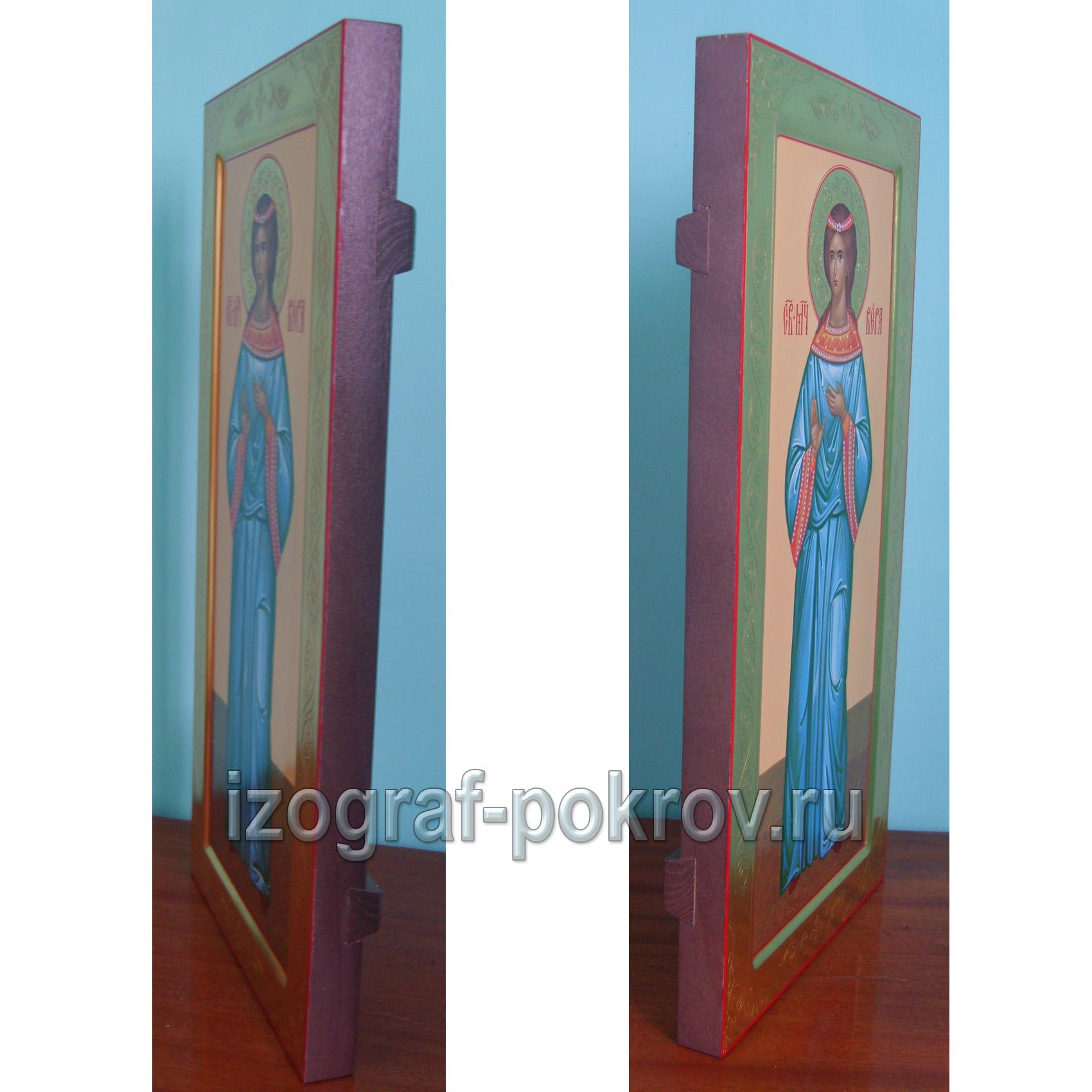 Мерная икона мученица Вера вид боку