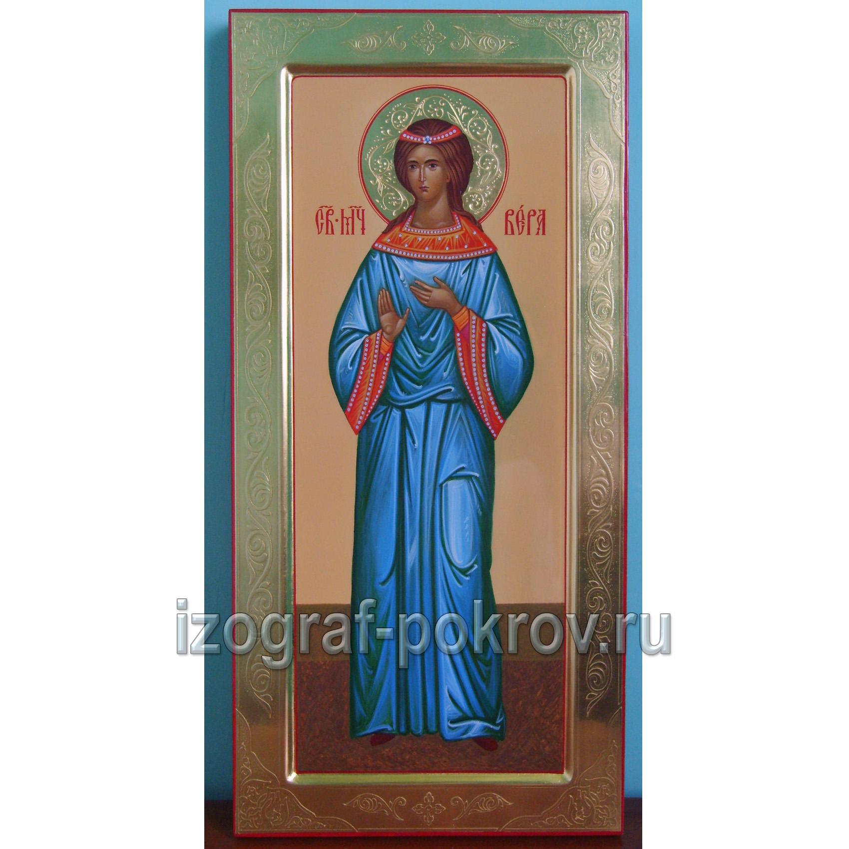 Мерная икона мученица Вера с узорчатым золотым оформлением рамки и нимба