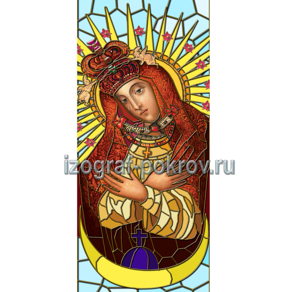 Остробрамская (Виленская) Божия матерь макет витража на окна для храма