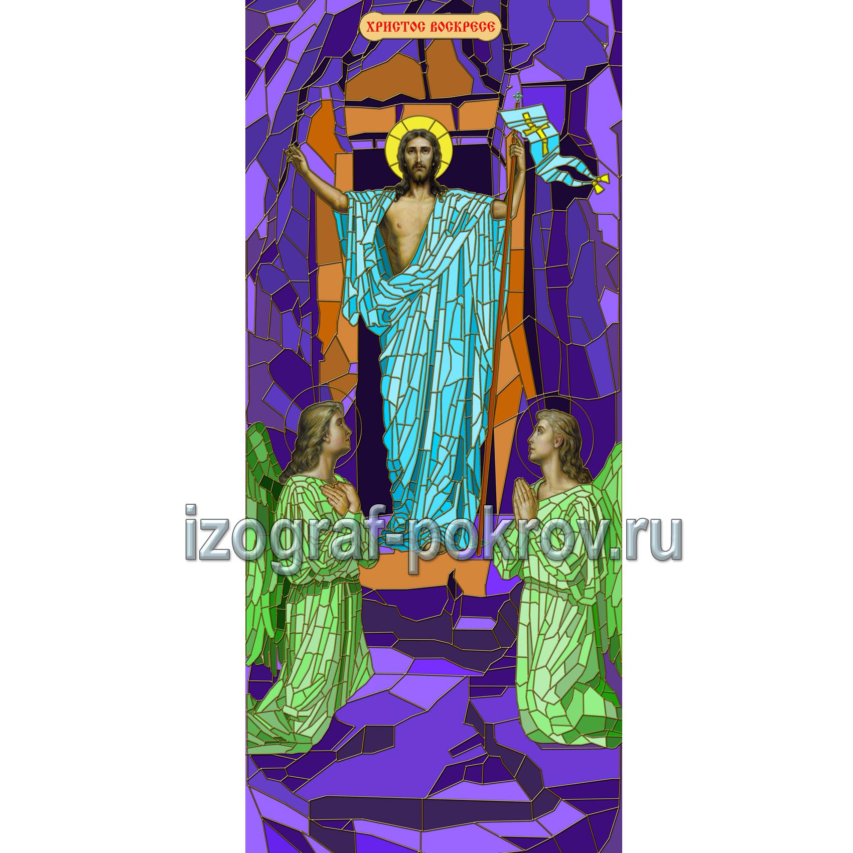 Воскресение Христово (Пасха) макет витража на окна для храма