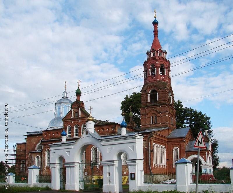 Ново-Загарье Свято-Никольская церковь