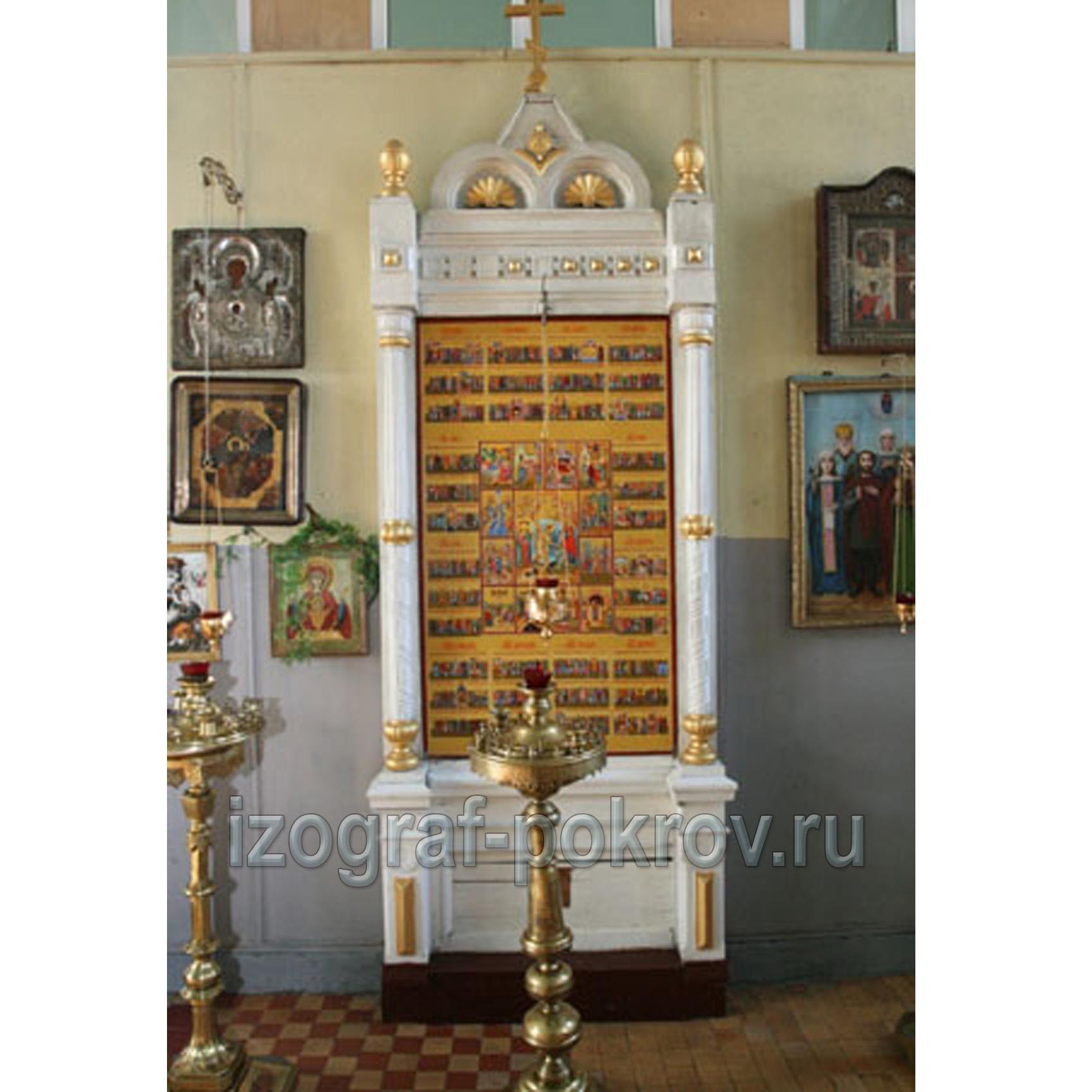 Икона всех Святых в Свято-Никольской церкви
